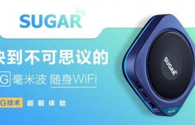 天珑TINNO移动 | 缔造5G先行者捷豹电波首款5G毫米波随身WiFi登陆京东众筹