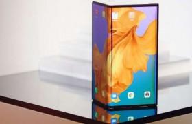 华为将可折叠手机发布推迟至9月