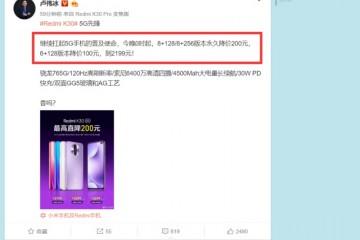 红米K305G版上市才3个多月小米高管为何仓促宣告降价