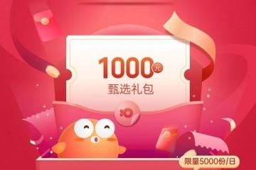 中国联通品牌全面焕新,送千元支付金融大礼包!