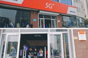 3Glasses携手中国联通,首家5G星球XR体验站落地天津