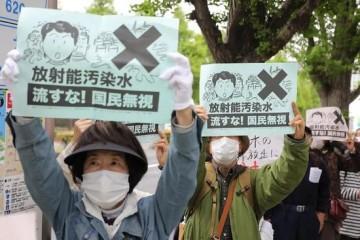 日本福岛125万吨核废水将排向太平洋为何这么多人强烈反对
