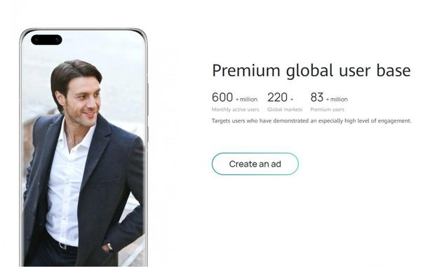 华为在欧洲扩展广告业务手机中超20款App都能打广告