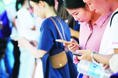 App隐私协议现状调查规范化程度较低侵权风险高