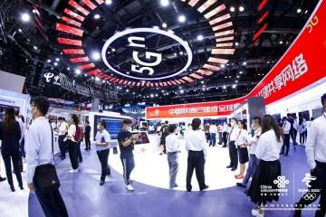 智慧应用惊艳全场 中国联通携26大展项亮相中国国际信息通信展